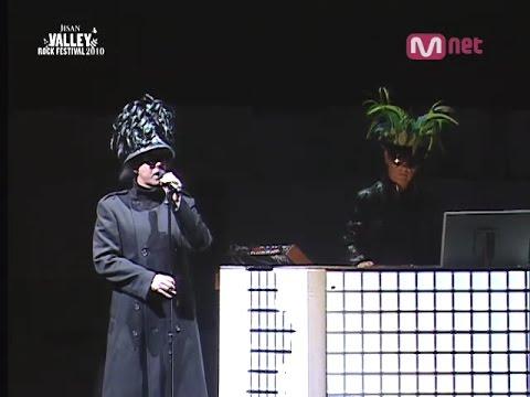 Pet Shop Boys live at the Valley Rock Festival 2010, South Korea