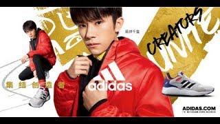【TFBOYS易烊千玺】阿迪达斯官方商城视频【Jackson Yee】