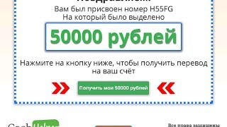 Секрет заработка в интернете. 50,000 рублей в месяц.