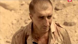 Следователь Протасов, фильм 5. Установить личность. Часть вторая.