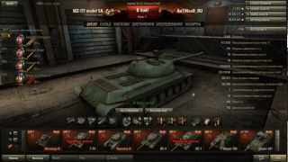World of Tanks Обзор 0.8.2 WZ-111 Model 5A