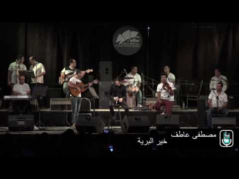 Qosidah Khoirol bariyah -Musthofa atef-