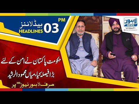 03 PM Headlines Lahore News HD – 28th November 2018