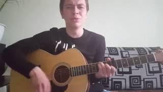 Сережа Драгни - Море (cover - гитара)