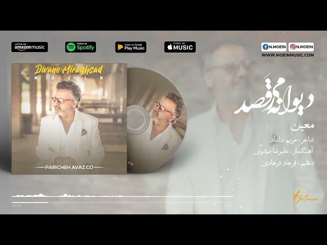 Moein - Divane Miraghsad OFFICIAL AUDIO