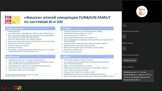 FUN SUN FAMILY Albatros Palace 5 Шарм эль Шейх