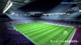 ガンバ大阪は、日本の大阪府吹田市、茨木市、高槻市、豊中市にホームを...