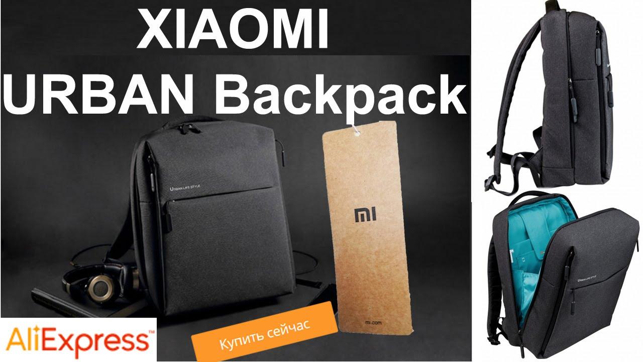 Маленькие рюкзаки с Aliexpress - YouTube