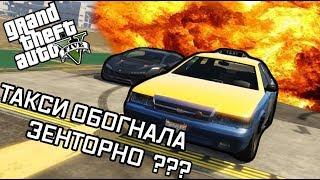 Как изменить скорость , на любом транспорте в GTA V без модов!!!