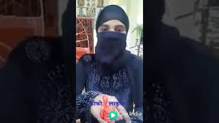 vuclip Indian Muslim girl Hindi marriage