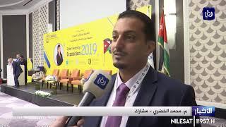 عمان تحتضن إطلاق المؤتمر الأول للأمن السيبراني - (21-9-2019)