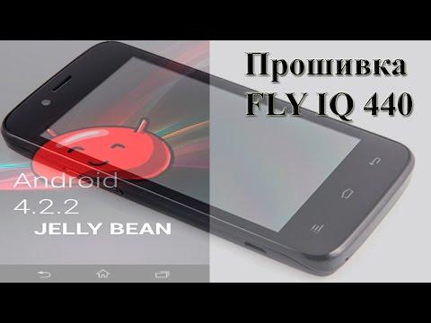 ПРОШИВКИ ДЛЯ FLY IQ446 MAGIC СКАЧАТЬ БЕСПЛАТНО