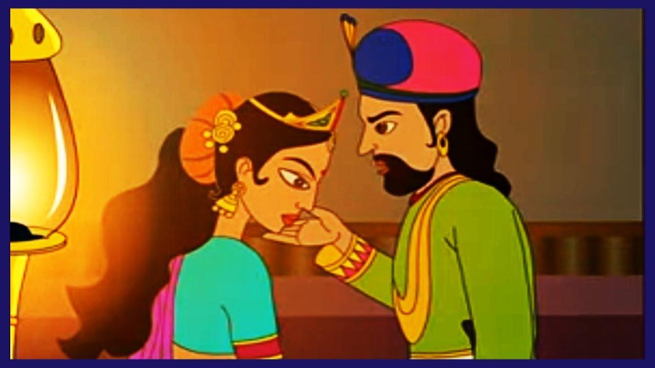 Thakumar Jhuli   Rani Kalaboti   Bangla Cartoon   Bangla Story   Thakumar  Jhuli Cartoon   Part 1