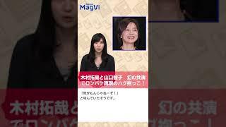 菅田将暉と菜々緒のお泊まりスクープ写真5連発! https://www.news-pos...
