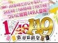 AKB48 北原里英が専門学校生に告白!貴方が好きです♥