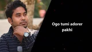 sesher-golpo-pure-gache-chokh-pritam-rudra-cover-songs