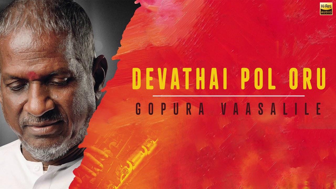 Download Devathai Pol Oru   High Quality Audio   Gopura Vasalile   Ilayaraja
