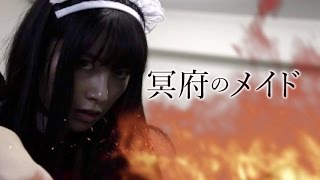 2015年2月9日(月)27:05分TOKYO MXにて放送 主演:春野恵 製作ロータス...