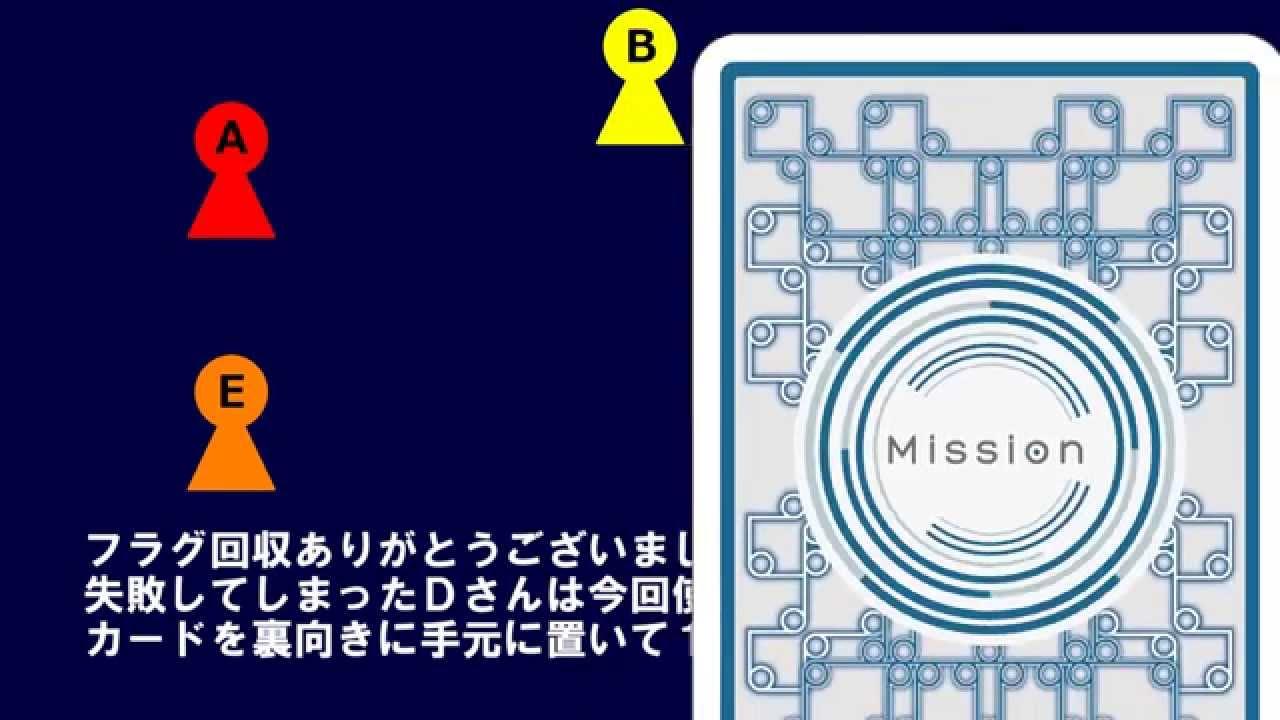 3秒ルールPV 【5分でわかる3秒ル...