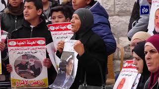 احتجاجات ضد خصم الاحتلال مخصصات الأسرى والشهداء من أموال المقاصة - (19-2-2019)