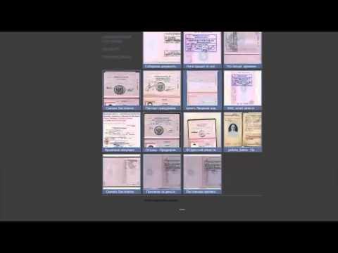 видео: Выход из Матрицы (7 серия) - У вас фальшивый паспорт РФ!!!
