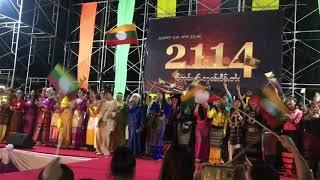 Happy tai shan new year ปอยต้อนรับปีใหม่ไตย 2114