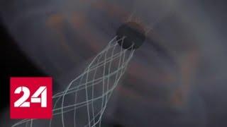 Первое изображение черной дыры: человечество заглянуло в бездну - Россия 24