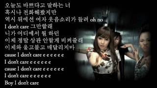[HD] 2NE1 - I Don't Care (아이 돈 케어) - Korean Lyrics