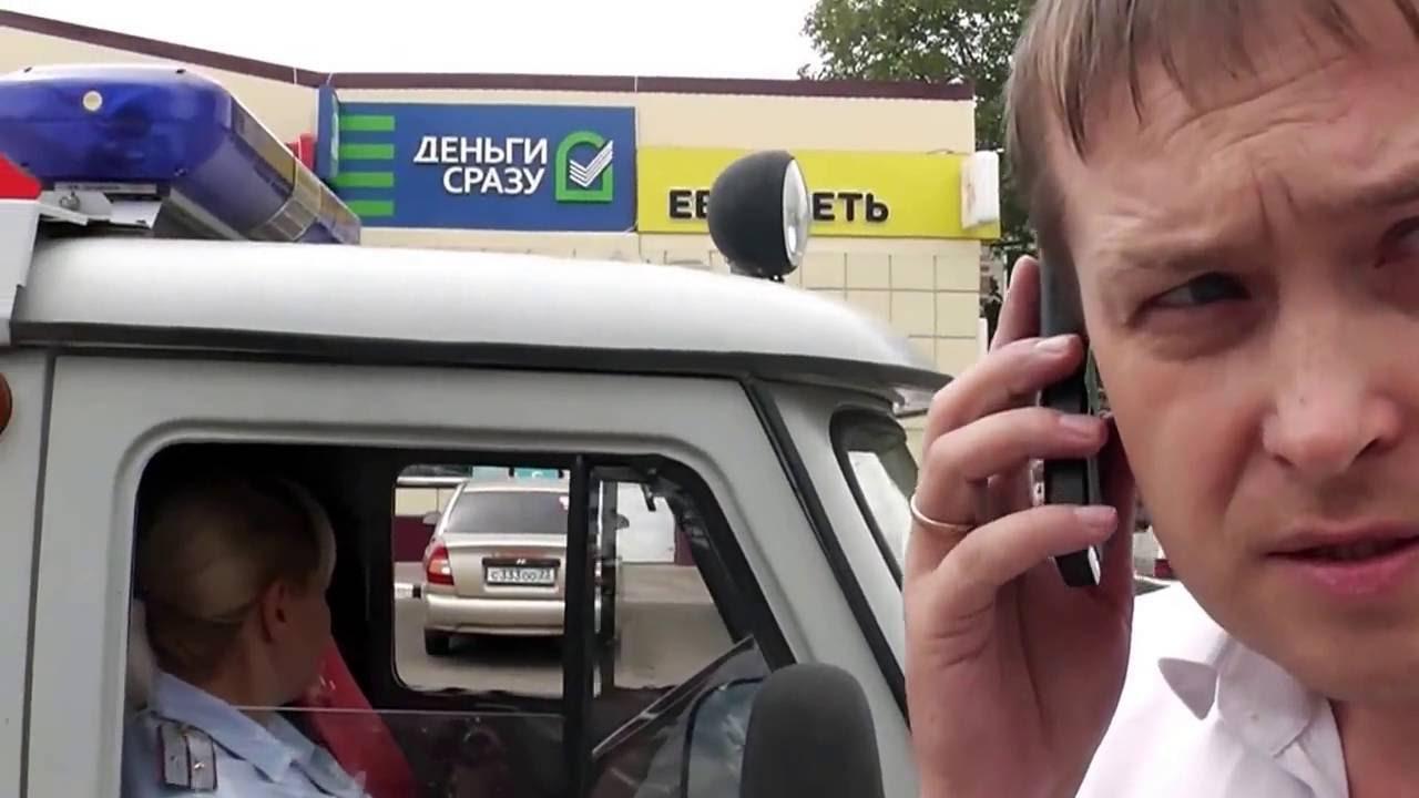 Секс с русской полицией
