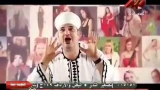 سيد الشاعر الستات.mp4