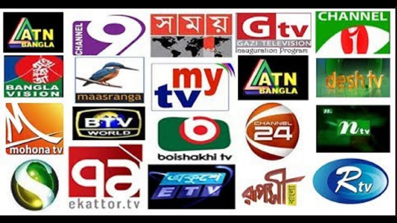 Watch Live Bangla Tv Channel On Android Mobile/ Best Android Tv Apps 2017
