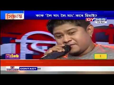 Phool Phulyo Basant Ko-Tushar Arjun...