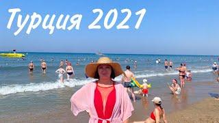 Турция 2021 Как тут СЕЙЧАС Рай для всех МОРЕ В ИЮЛЕ Alexia resort and spa 5