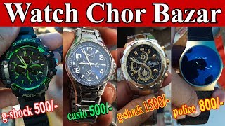 Watch Chor Bazar | Explore G-shock, Casio, fastrack, Titan, Police | Branded Watches in Cheap Price