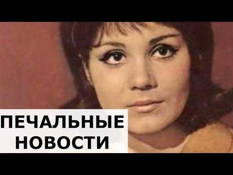 Измена, слепота, смерть : трагическая судьба легендарной актрисы!