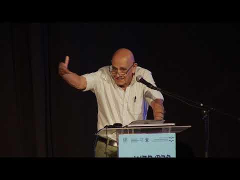 פרופ' יאיר זקוביץ: פני המנהיגות כפני הדור - לתפיסת המנהיגות במקרא