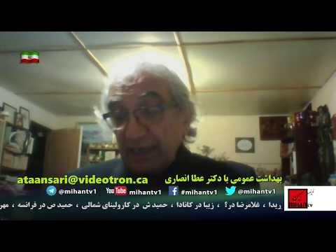 دکتر عطا انصاری با اطلاع از تحقیقات علمی و پزشکی به موضوعزخم دیابتیک و پای شارکو  میپردازد