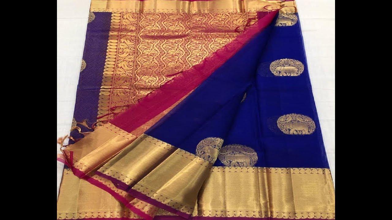 07f1f8e0928041 Latest Kanchi Silk Sarees With Price    New Designer Kanchipuram soft Silk  Sarees Collection