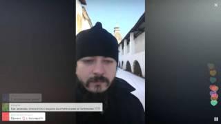 Монах Фотий (шоу Голос) поздравляет и общается / Перископ отца Фотия 2016 на TopPeriscope.Ru