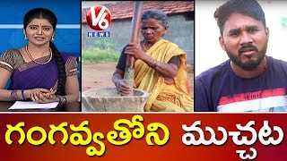 In today's Teenmaar News, watch news presenter Savitri's special co...