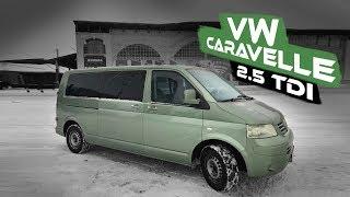 Volkswagen Caravelle из Литвы. Как найти и где купить авто за 4200€