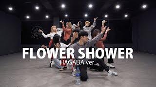 현아 HYUNA - FLOWER SHOWER (HaGaDa ver.)   커버댄스 DANCE COVER    안무 거울모드 MIRRORED   연습실 PRACTICE ver.