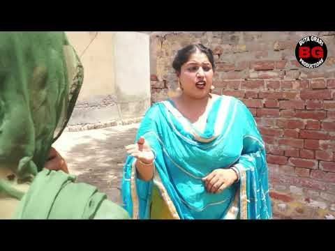 BAPU DI PENSION ਬਾਪੂ ਦੀ ਪੈਨਸ਼ਨ Punjabi Short Movie