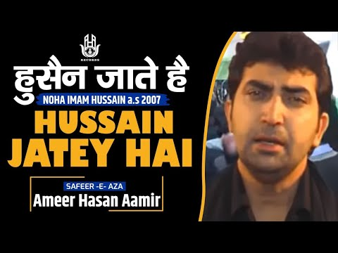 Hussain Jatay Hain by Syed Ameer Hasan Aamir