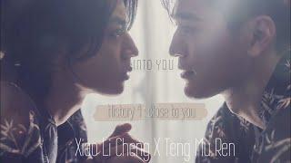 History 4 • Xiao Li Cheng X Teng Mu Ren • Into You ( 16 BL )