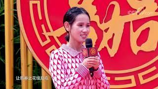 [喜上加喜]节目抢先看 95后姑娘只因习总书记一句话 毅然放弃大城市工作来绥江| CCTV综艺