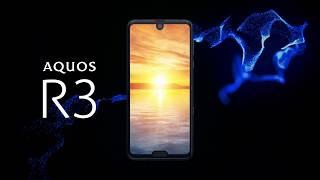 الإعلان رسميا عن Sharp Aquos R3 بمعالج Snapdragon 855 ونوتش ثانى أسفل الشاشة