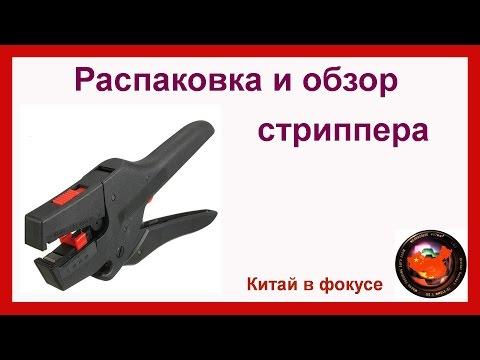 Работа электриком в Москве -