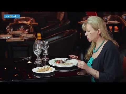 Как правильно пользоваться столовыми приборами в ресторане