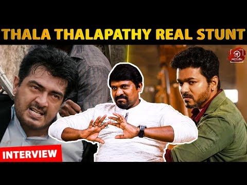 Thala Thalapathy Real Stunts | Adanga Maru Stunt Director Siva Exclusive Interview | Vijay | Ajith